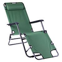 Кресло шезлонг FURNIDE раскладное Цвет Зеленый
