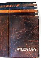 Обложки на заграничный паспорт, опт, кожзам