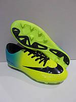 Бутсы  футбольные детские Walked Nike жёлтые