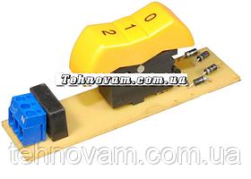 Кнопка на фен Powertec PT-2102