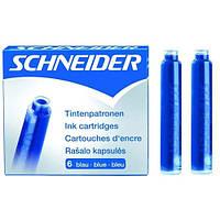 Патрон чернильный к перьевой ручке SCHNEIDER , синий в коробке 6шт