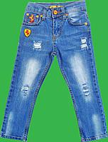 Джинсы для мальчика 2лет Ferrari (Турция) 98, Голубой