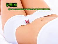 V-mini уникальная гель-смазка для женщин
