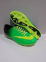 Детские бутсы футбольные  Walked Nike зелёные