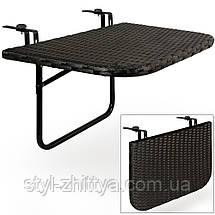 Балконний навісний, відкидний ротанговий столик, фото 3