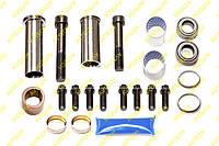 MCK1298 Направляющих суппорта MERITOR ELSA195/225