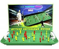 Детский настольный Футбол 0410