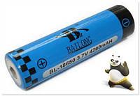 Аккумулятор Bl-18650 Усиленный 4200 mah