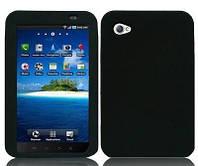 Чехол-накладка силиконовый для Samsung Galaxy TAB P1000 (Черный)