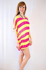 Яскрава цікава модна пляжна накидка з сітки в смужку різні кольори, фото 3
