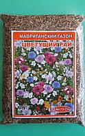 """Мавританский газон """"Цветущий рай"""" ТМ ВИТАС, 0.4 кг (упаковка 5 шт)"""