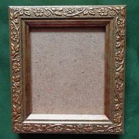 Рамка для картин, икон, фотографий 6*7 (золото)