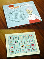 Шоколадный набор 20 плиток XL «Для Super Бабушки» Рус