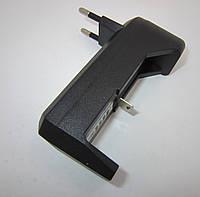 Зарядное устройство для аккумулятора 18650