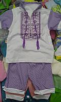 Детский костюмчик вышиванка (шорты+футболка)