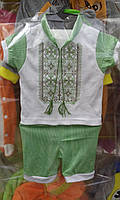 Детский костюмчик вышитый (шорты+футболка)