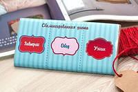 100 гр Шоколадная плитка «Сбалансированная диета!»