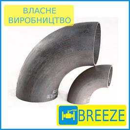 Отводы стальные безшовные 2D ГОСТ 30753-2001