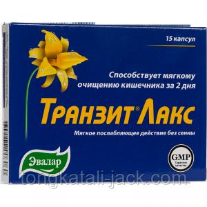 Транзит Лакс, капс. №15 по 0,44 г блістер