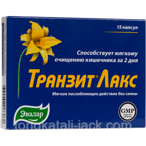Транзит Лакс, капс. №15 по 0,44 г блистер