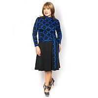Трикотажное женское платье с длинным рукавом