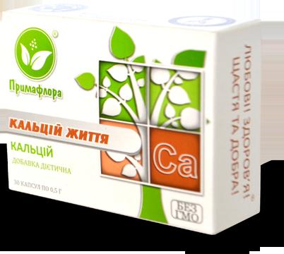"""Витамины с кальцием Капсулы """"Кальций жизни"""" остеопороз ..."""