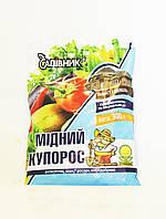 Фунгицид Медный купорос 300 г