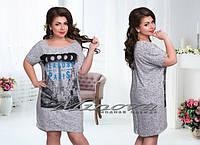 Трикотажное платье-туника Парижанка (размеры 48-54)