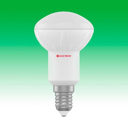 Светодиодная лампа LED 6W 4000K E14 ELECTRUM LR-7 (A-LR-0236), фото 2