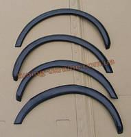 Накладки арок на Таврия ЗАЗ 1102