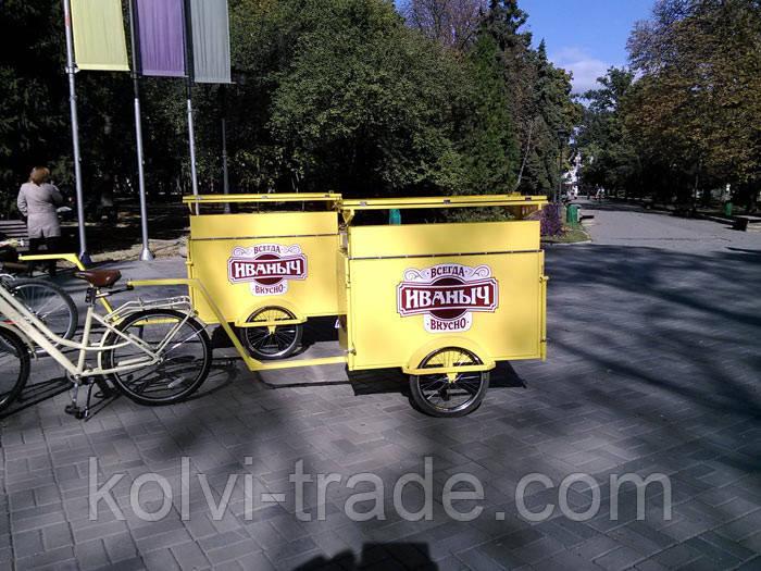 Прилавок торговый передвижной для велосипедаот производителя