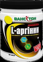 Аминокислоты L-аргинин (60 капс.) Ванситон