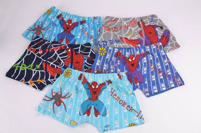 "Трусики-шорты на мальчика ""SpiderMan"" (9023L)   10 шт., фото 2"
