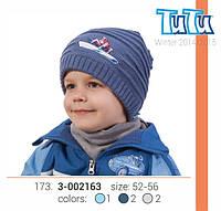 Шапка для мальчика арт. 3-002163