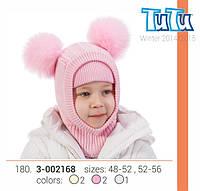 Шлем для девочки TuTu арт.180. 3-002168(48-52,52-56)