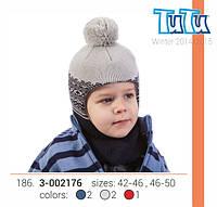 Шлем для мальчика TuTu арт.186. 3-002176(42-46)