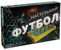 Детский настольный Футбол F0001
