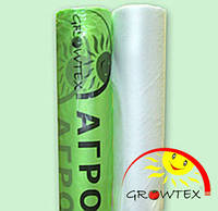 Агроволокно белое укрывное 23 грам/м.кв.  9,6 х 100