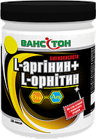 Аминокислоты L-аргинин + L-орнитин (300 капс.) Ванситон