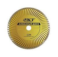 Алмазный диск KT Profi Турбо (150*22,2мм)