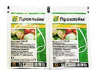 Инсектицид Проклейм 4 г СИНГЕНТА / Syngenta