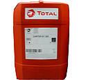 TOTAL CARTER EP 460 (ISO VG 460) олива редукторна (20 л), фото 2