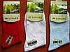 Сетка. Женские носки Корона. Р. 37- 42. Бамбук.