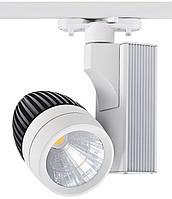 Светодиодный трековый светильник 33W 4200К
