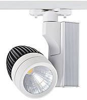Светодиодный трековый светильник Horoz VENEDIK-33 33W 4200К