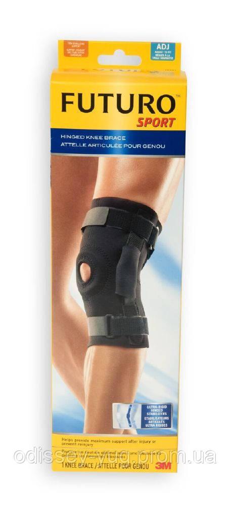 Бандаж-консоль 3M. Futuro. Ортез для поддержки коленного сустава.Серия- Спорт.48579