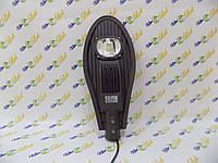 Светодиодный уличный светильник SMD 50W (Кобра)