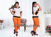 Костюм ДН №635 оранжевый