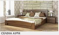 Деревянная кровать «СЕЛЕНА АУРИ» Черкассы