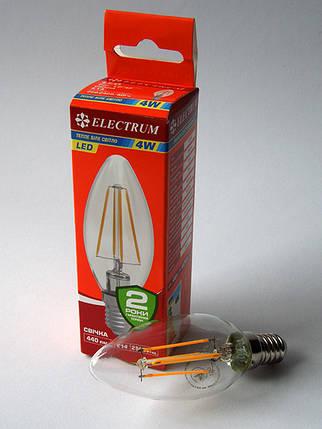 Светодиодная лампа LED 4W 3000K E14 ELECTRUM LC-4F (A-LC-0413), фото 2